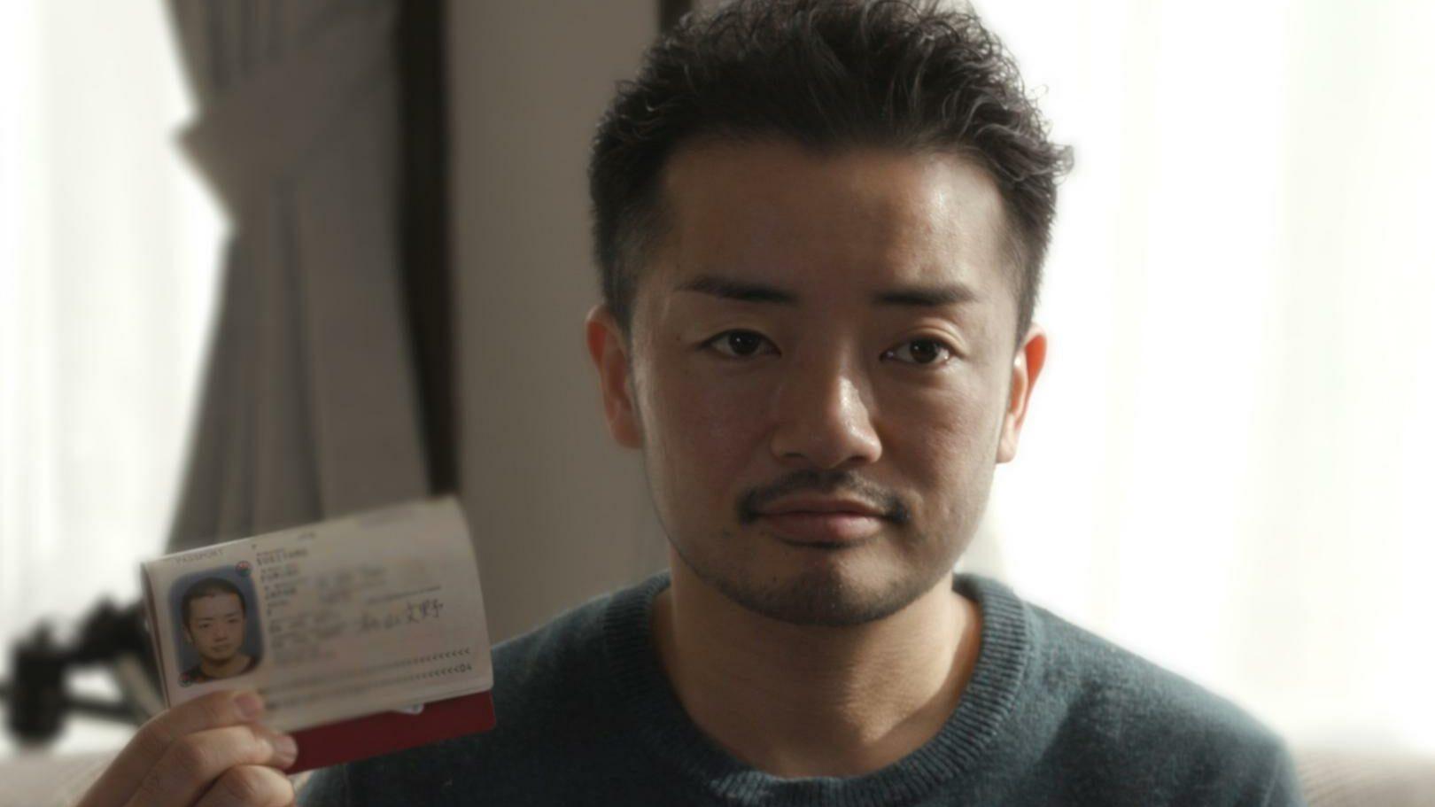 Fumino Sugiyama hombre transgénero comité olímpico