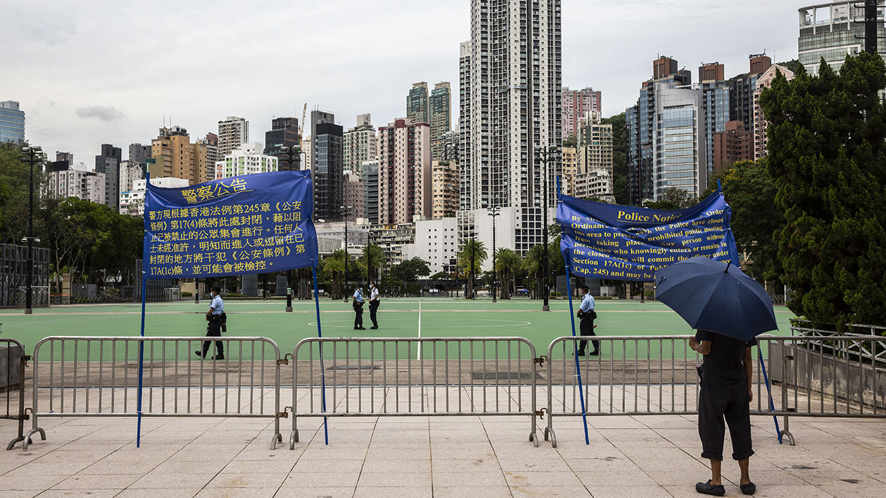 Parque Victoria Hong Kong