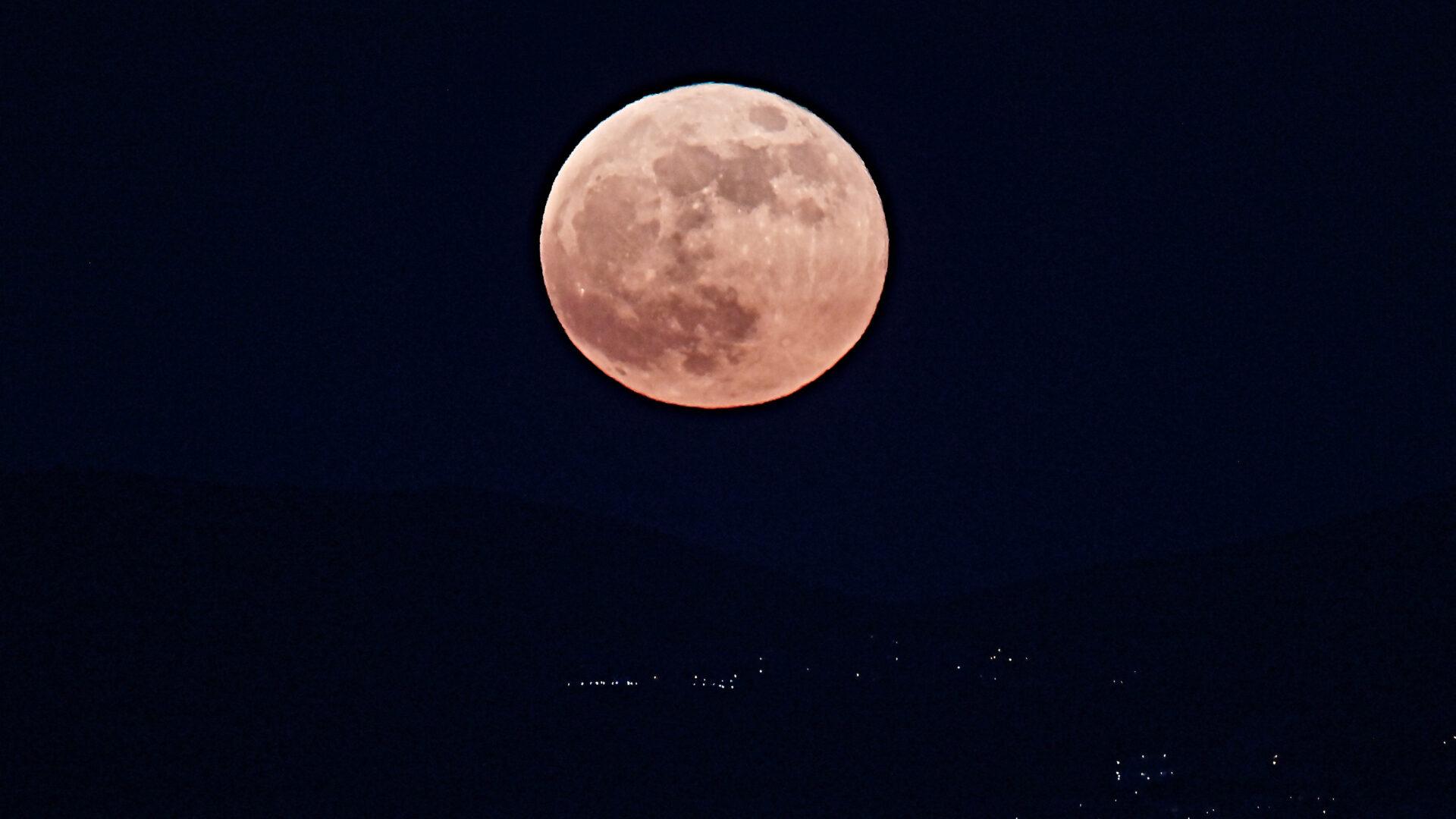 Foto de una luna de fresa
