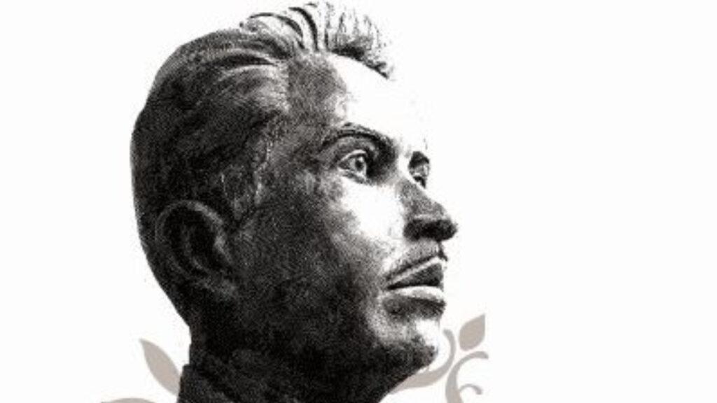Legado de Ramón López Velarde, en Caja de las Letras del Instituto Cervantes